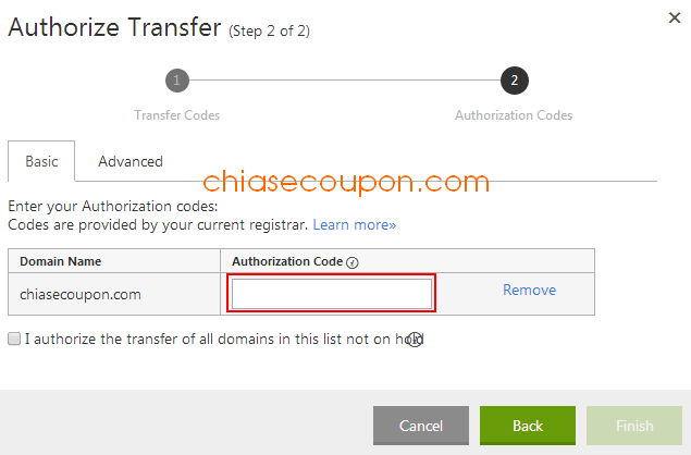 authorize transfer step 2