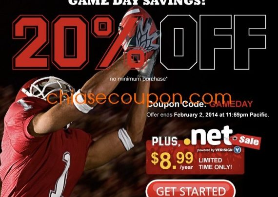domain.com game day